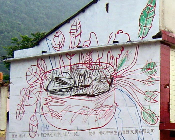 Figure 5. Completed mural made from drawing by TWIG Project Participant age 9, Ruyang China.