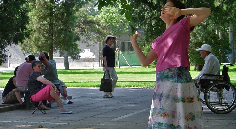 Figure 6. Twig Dance in Beijing Park 1. Photo: Richard Sarco-Thomas.